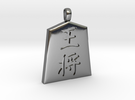 shogi (Japanese chess) King in Premium Silver