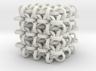 Ring Cube in White Strong & Flexible