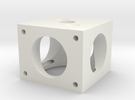 Kitbots 1000RPM Motor Mount - Lightweight version in White Strong & Flexible