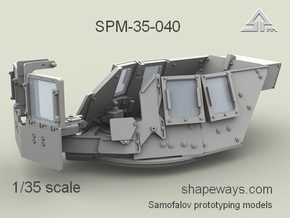 1/35 SPM-35-040 MCATS turret in Frosted Extreme Detail
