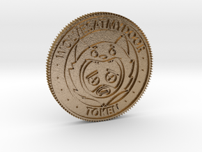 Wolvesatmydoor - Unofficial Token in Polished Gold Steel