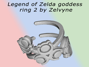 Zelda goddess swirl ring (med/adjustable) in Metallic Plastic
