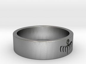 Spectre Ring - Size 8 ½ in Raw Silver