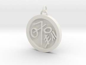 S23N14 Sigil to Hear The Thoughts of Others in White Strong & Flexible