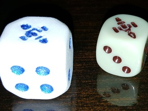Dice 20mm in White Strong & Flexible Polished