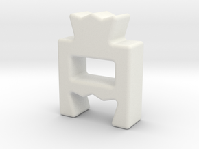 Block Connector Short in White Strong & Flexible