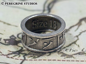 Ring - Forever (Size 13) in Stainless Steel