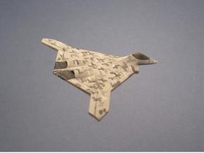 1/285 (6mm) F-77 Tigercat-2  6th Gen in White Strong & Flexible