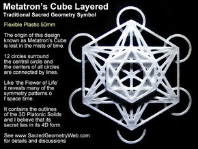 Metatrons Cube Layered 50mm in White Strong & Flexible