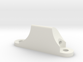Latch Base in White Strong & Flexible