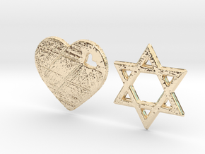 Love Israel 3D Design in 14K Gold