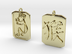 Chinese Astrology Monkey Character Earrings in 18K Gold Plated