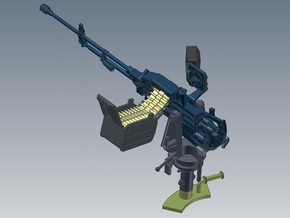 1-16 Chinese QJC88 Tank Machine Gun in Frosted Ultra Detail