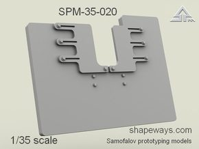 1/35 SPM-35-020 shield for SAG II turret in Frosted Extreme Detail