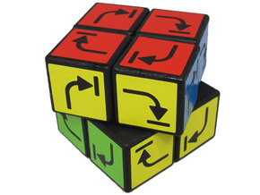 Irreversible Cube in White Strong & Flexible