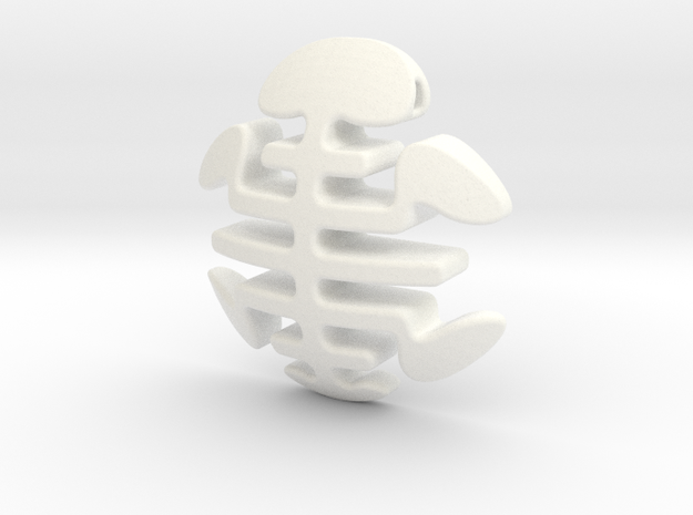 Turtle Pendant Based on Longevity Character 3d printed