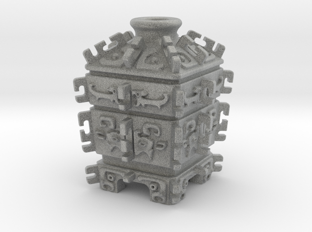 (1/4 Scale) Chinese FangYi bronze themed bottle