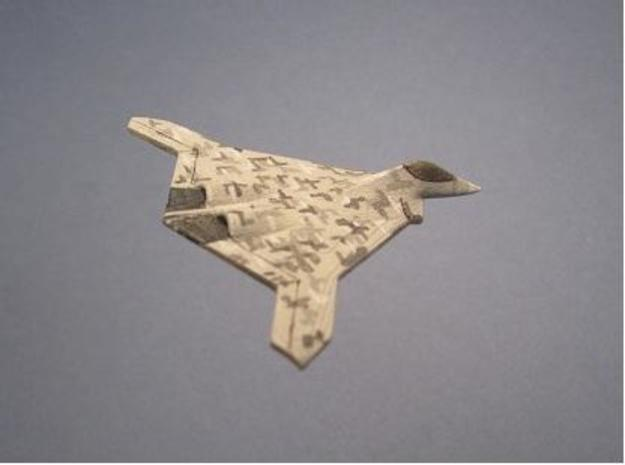 1/285 (6mm) F-77 Tigercat-2 6th Gen 3d printed