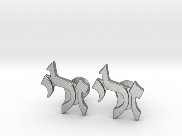 "Hebrew Name Cufflinks - ""Zali"" 3d printed"