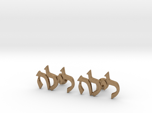 "Hebrew Name Cufflinks - ""Lyla"" 3d printed"