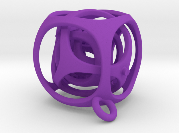 Gyro the Cube (XS) (Ring + Smooth) 3d printed