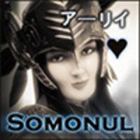 Somonul