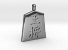 shogi (Japanese chess) King in Premium Silver