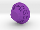 Jewel 20 Sided Die in Purple Strong & Flexible Polished