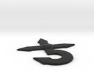 Blue Oyster Cult logo v2 in Black Strong & Flexible