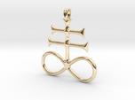 SULFUR Alchemy Symbol Jewelry Pendant