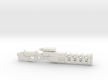 25mm-32mm Railgun