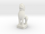Shi 獅 Foo Dog Imperial Guardian Lion