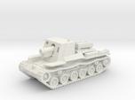 Ho Ro Tank (Japan) 1/72