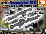 1/48 Machine Gun MG-42 Set001