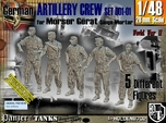 1/48 German Artillery Crew Set001-01