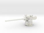 1/48 Uboot 10.5cm/45 Deck Gun