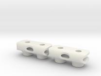 Servomount SANWA ERS-971 for Jabber '13 & '15 in White Strong & Flexible