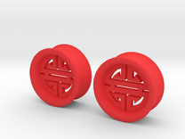 1 Inch Large Longevity Tunnels in Red Strong & Flexible Polished