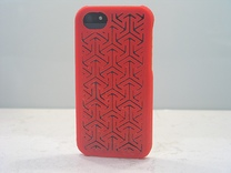 Islamic Case for Iphone 5 in White Strong & Flexible