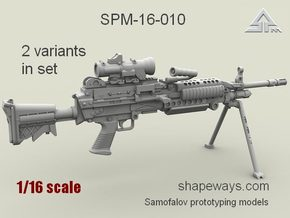 1/16 SPM-16-010 m249 MK48mod0 7,62mm machine gun in Frosted Extreme Detail