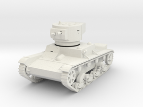 PV70 OT-130 Flame Tank (1/48) in White Natural Versatile Plastic