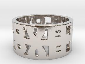 Infinite Love Ring in Platinum: 5 / 49