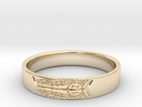 King's Ring in 14K Yellow Gold: 8.5 / 58