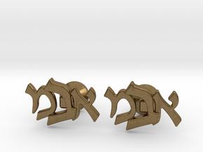 "Hebrew Monogram Cufflinks - ""Aleph Mem Bais"" in Natural Bronze"