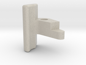 "3/4"" Scale Coupler Knuckle in Natural Sandstone"