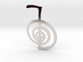 Reiki Power Symbol in Rhodium Plated Brass