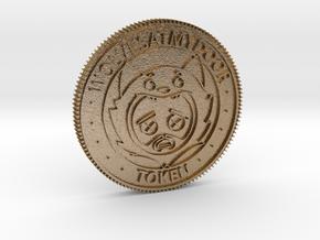 Wolvesatmydoor - Unofficial Token in Polished Gold Steel