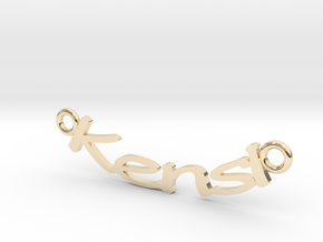 Name Charm in 14k Gold Plated Brass