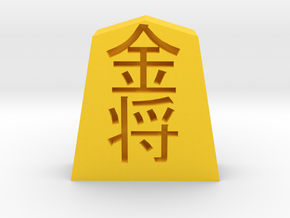 Shogi Kin in Yellow Processed Versatile Plastic