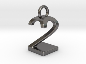 22 2 - Two way letter pendant in Polished Nickel Steel